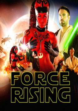 Force Rising , Adult Movies, Storyline
