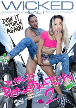 Wicked Public Penetration #2 (Wicked) 2016  April Brookes Goldie Rush, Reality, Breasts