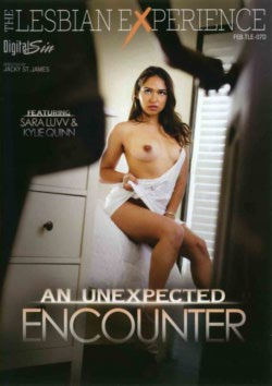 An Unexpected Encounter 2016  Kat Dior Sara Luvv, Girl On Girl Porn, Hairy Pussy