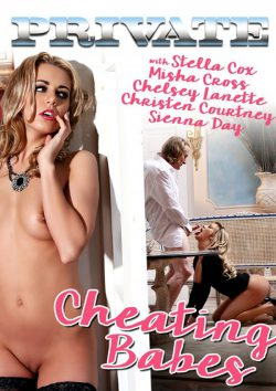 Cheating Babes 2015  Chelsey Lanette Christen Courtney, Mouth, European