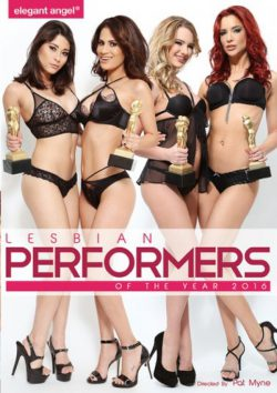Lesbian Performers of the Year 2016 Jayden Cole Tanya Tate, Blonde, Curvy