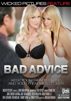Bad Advice 2015  Janet Mason Katrina Jade, Big Ass, Legs