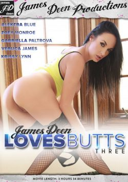 James Deen Loves Butts #3 Gabriella Paltrova Krissy Lynn, Tattoos, Big Ass